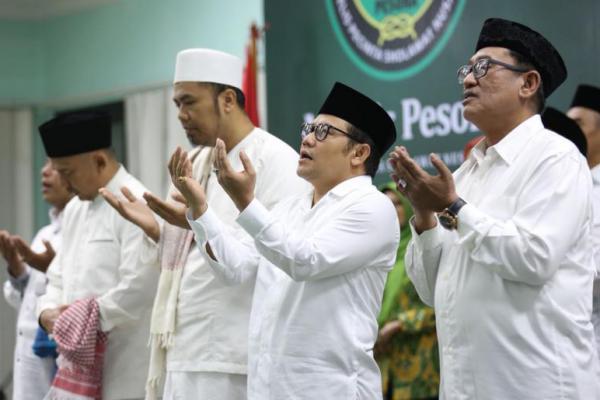Sampaikan Duka Cita, Cak Imin Doakan Ibunda Jokowi Husnul Khatimah