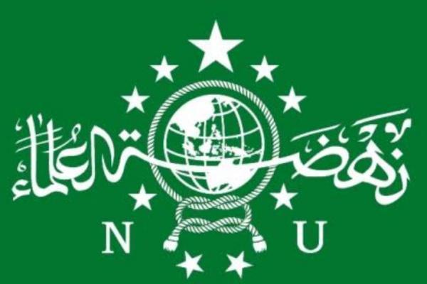 Sambut Harlah NU ke-96 Versi Hijriah, PBNU akan Gelar Tahlil Serentak Nasional