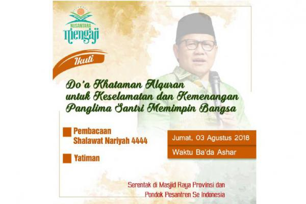 Nusantara Mengaji Khataman Quran di Masjid Raya se Indonesia Demi Cak Imin