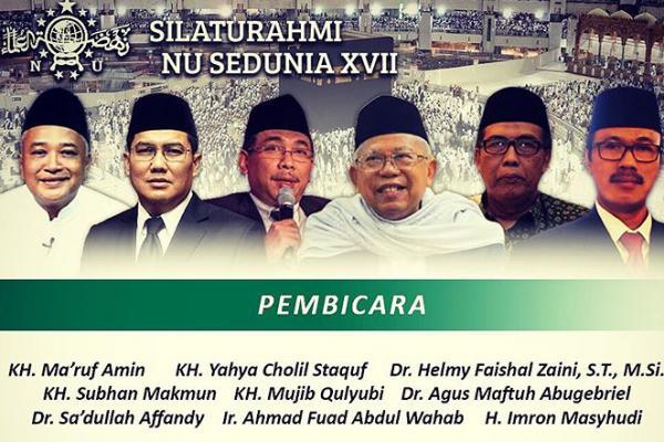 Ma'ruf Amin Hadiri Pertemuan NU se Dunia di Mekkah