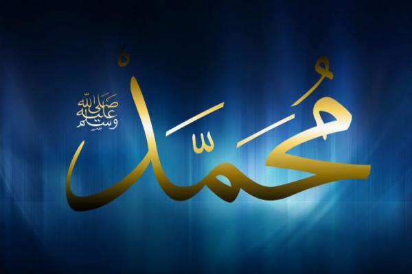 Ini Penegasan Nabi Muhammad SAW Soal Kejujuran
