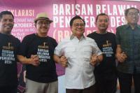 Deklarasi Brigade 01, Relawan Penggerak Desa Jokowi-Ma`ruf Amin