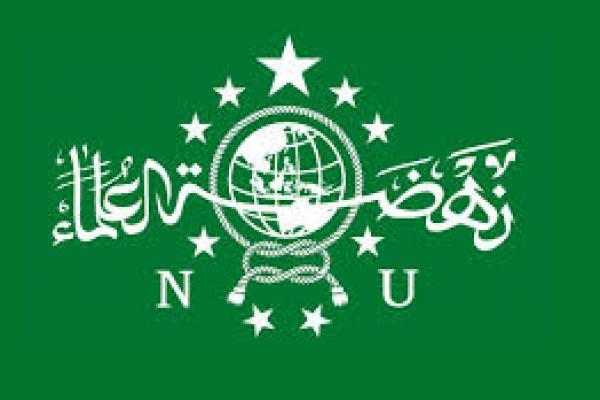 Resmi! PBNU Tetapkan Muktamar NU di Lampung 22-27 Oktober 2020