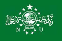 PBNU Gelar Istighotsah untuk Indonesia Aman dan Damai
