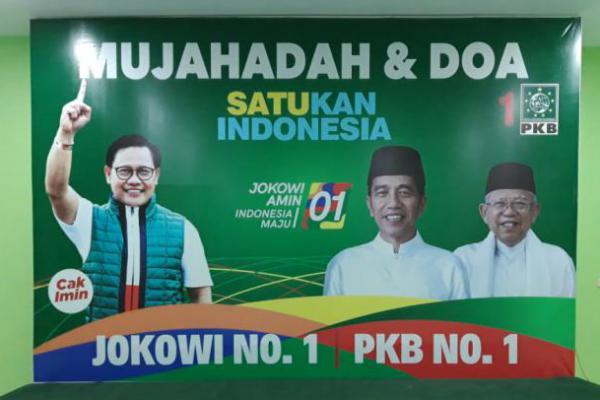 Jelang Pemilu Serentak, DPW PKB Jogja Gelar Mujahadah dan Doa Bersama