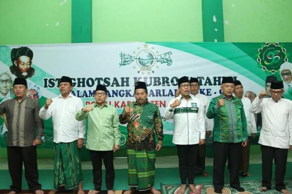 Cak Imin Hadiri Istighosah Kubro di Aula PCNU Malang
