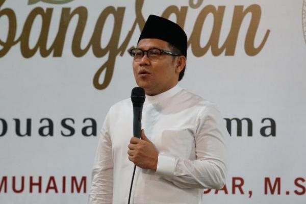 Cak Imin: Mbak Puan Ketua DPR, Saya Ketua MPR