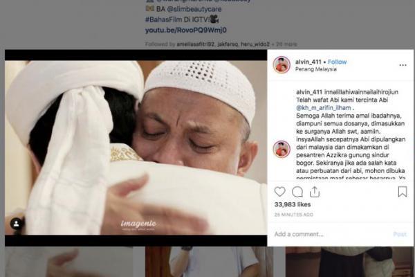 Ustaz Arifin Ilham Wafat, Cak Imin Sampaikan Bela Sungkawa