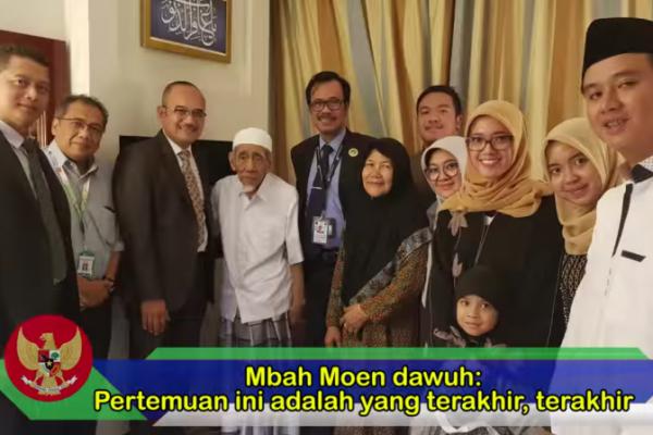 Sesalkan Tindakan Rizieq Shihab di Ma'la, Agus Maftuh: Tidak Etis