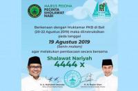 Gus Muhaimin Instruksikan Kader PKB Nariyahan 4444 Kali Jelang Muktamar