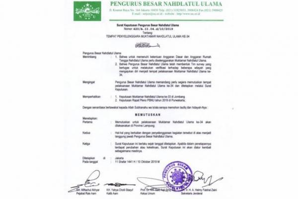 Resmi! PBNU Putuskan Muktamar NU ke-34 Digelar di Lampung