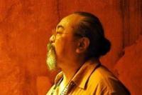 Djaduk Ferianto Meninggal, Gus Muhaimin: Selamat Jalan Kang