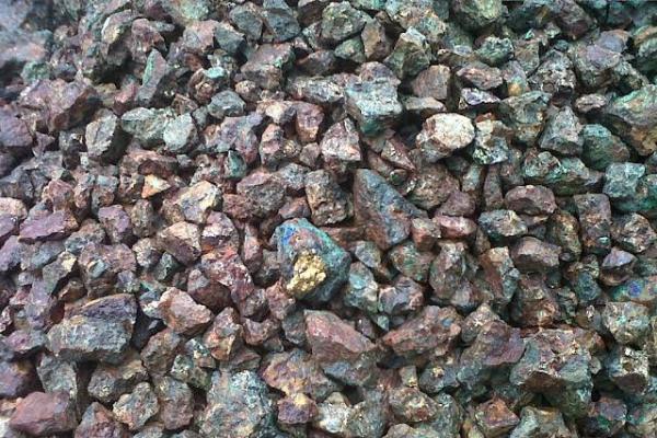 Update Harga Patokan Ekspor Mineral April 2020