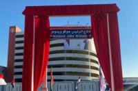 Uni Emirat Arab Resmikan Jalan `Presiden Joko Widodo` di Abu Dhabi