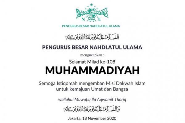 Milad ke-108 Muhammadiyah, ini Pesan Ketum PBNU