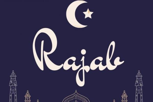Hukum Menggabungkan Niat Puasa Rajab dengan Kada Puasa Ramadan