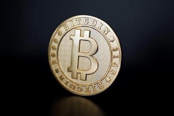 Bitcoin Bukan Alat Pembayaran Sah, BI Terbitkan Rupiah Digital
