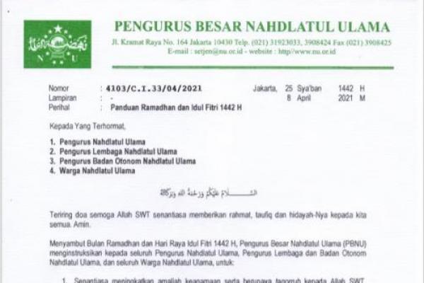 PBNU Terbitkan Panduan Ramadan dan Idul Fitri 1442 H