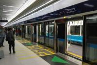 Tetap Beroperasi, Simak Jadwal MRT Saat Libur Lebaran 2021